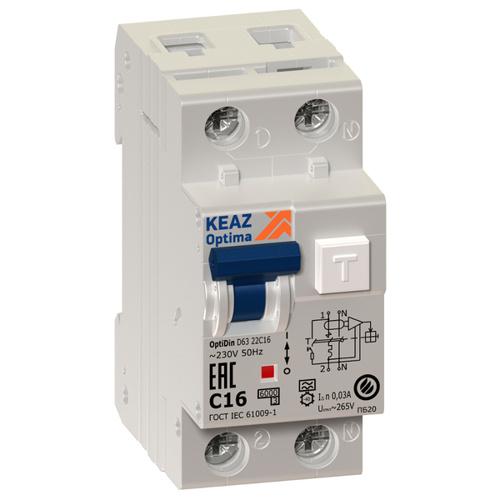 Выключатель автоматический дифференциальный АВДТ OptiDin D63-22C16-A-УХЛ4 с защитой от сверхтоков (103507)