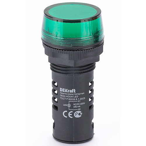Лампа коммутационная ЛК-22 ADDS диаметр 22мм LED зеленая 220В AC/DC