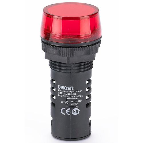 Лампа коммутационная ЛК-22 ADDS диаметр 22мм LED красная 220В AC/DC