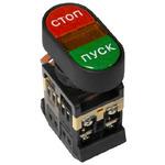 Кнопка APBB-22N Пуск-Стоп овальная 220В (pbn-apbb-o)
