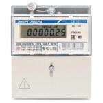 Счетчик электроэнергии однофазный однотарифный CE101 R5.1 145, 5(60)А, 230В, Т1, D, ЖКИ