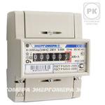Счетчик электроэнергии однофазный однотарифный CE101 R5 145 M6, 5(60)А, 230В, Т1, D, ОУ