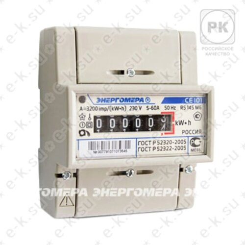 Счетчик электроэнергии однофазный однотарифный CE101 R5 145 M6, 5(60)А, 230В, Т1, D, ОУ (101001003007791) Энергомера