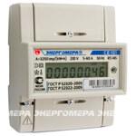 Счетчик электроэнергии однофазный однотарифный CE101 R5 145, 5(60)А, 230В, Т1, D, ЖК (101001003009471) Энергомера