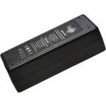 Драйвер светодиодный LED 30w 12v LB005