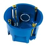 Коробка установочная ГИПРОК 68мм (С3Е3) GUSI ELECTRIC