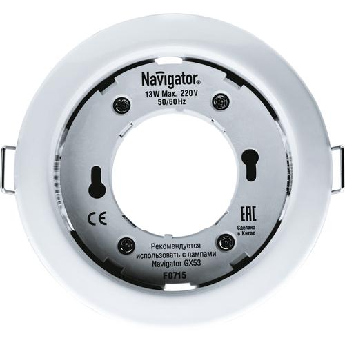 Светильник ДВО-13Вт, GX53, без лампы, белый (71277 NGX-R1)