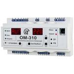 Ограничитель мощности ОМ-310 трехфазный