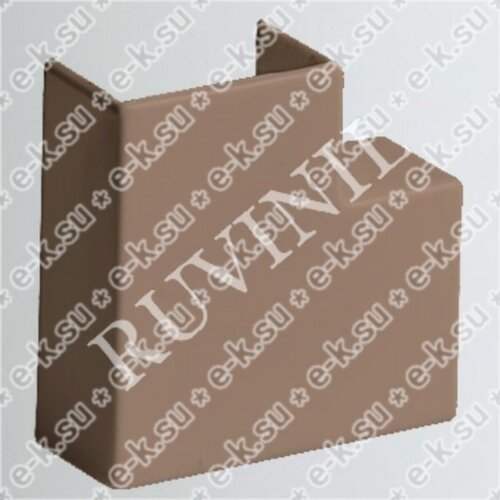 Поворот на 90 град. для РКК-40х16 (коричневый) (ПВР-40х16-К) Рувинил