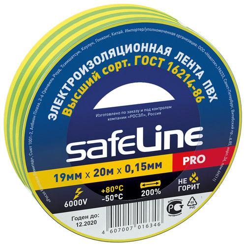 Изолента ПВХ 15мм желто-зеленая 20м (12122) Safeline