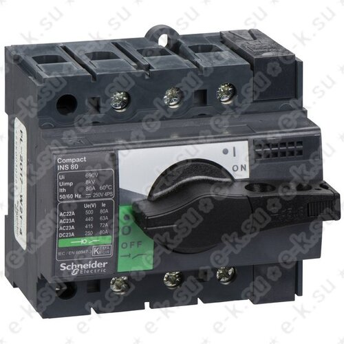 Выключатель-разъединитель INS80 3 полюса