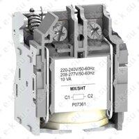 Расцепитель напряжения, независимый MX 380/440В 50/60Гц NSX