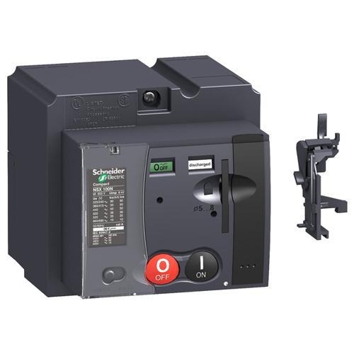 Мотор-редуктор МT250 220/240В 50/60Гц NSX