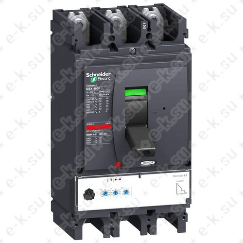 Выключатель автоматический NSX400N Micrologic 2.3 400A 3П3Т