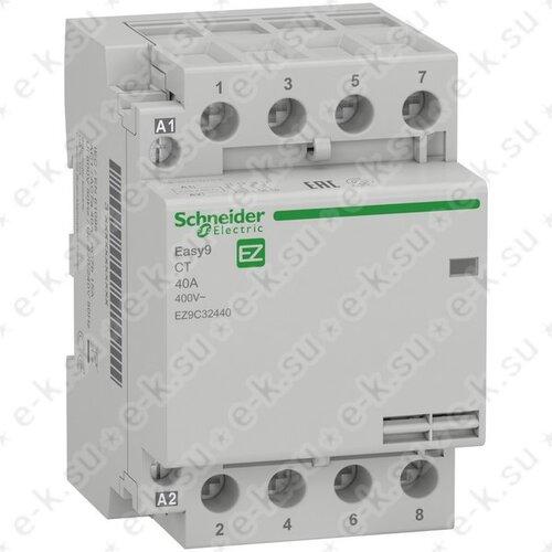 Контактор модульный Easy9 CT 40A 4НО 230/250В АС 50Гц