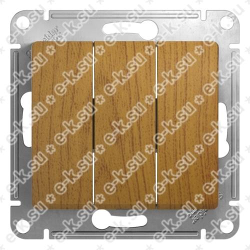 Glossa Выключатель 3-клавишный - механизм - 10 AX - дерево