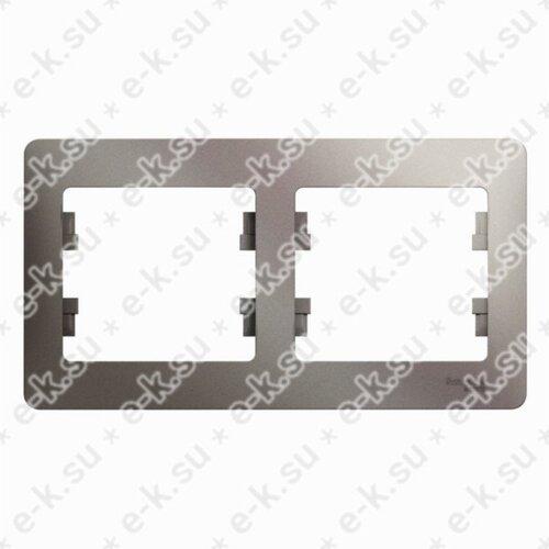 Glossa Рамка 2-постовая, горизонтальная, платина