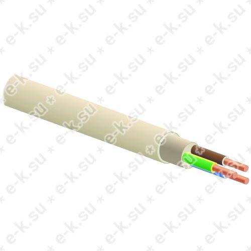Кабель NYMнг-LS 3х2.5 ГОСТ