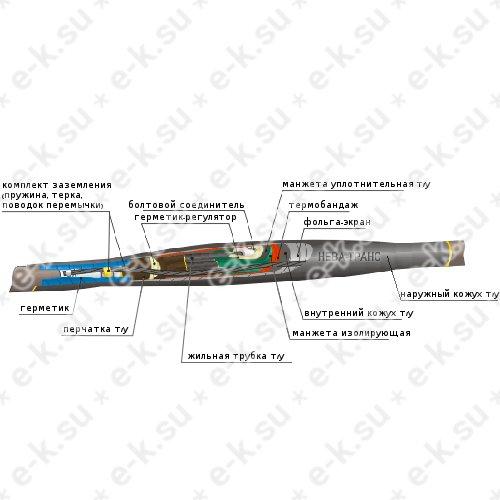 Муфта кабельная соединительная 10СТп (тк)-3ж (150-240)
