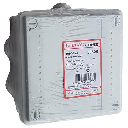 Коробка распределительная 100х100х50мм IP55 с кабельными вводами (53800)